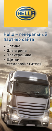 Action of the General Partner - Europart-shop.ru online store of EUROPART Rus