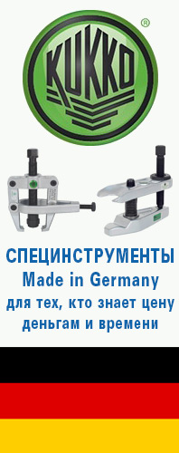 Kukko - Europart-shop.ru online store of EUROPART Rus