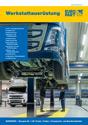 Оборудование и материалы для автосервиса (2016-05)