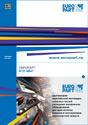 Presentation of the Company EUROPART Rus (2017)