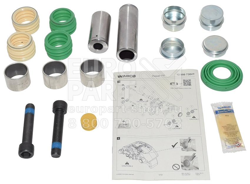 Wabco / 12999738VT - ремкомплект суппорта на PAN 19-1plus (полный комплект)
