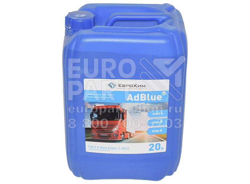 ADBLUE / AUS-32-20 - раствор мочевины 20 литров