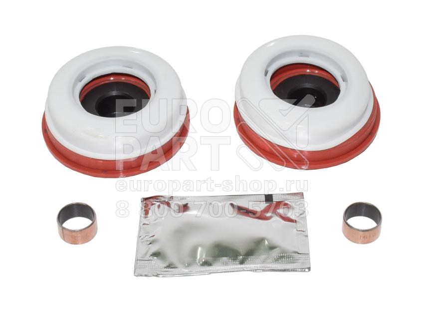 BATPARTS / BCK42 - Small caliper repair kit